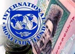 """Украина \""""проедает\"""" кредиты МВФ"""
