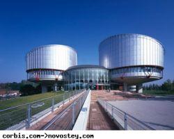 Только России не нравится реформа Европейского суда
