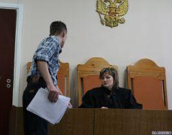 Российский суд: рассудит так, как занесут?