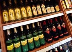 Молдавия сняла все ограничения на экспорт вина