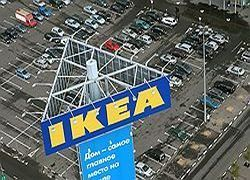 Суд обязал IKEA заплатить энергетикам