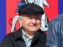 Лужков пообещал освободить Москву от оптовой торговли