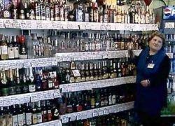 Украина введет ограничения на продажу алкоголя