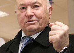 Гозман потребовал с Лужкова 642 миллиона рублей