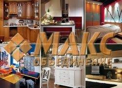Салоны мебели Макс: мебель по индивидуальному заказу