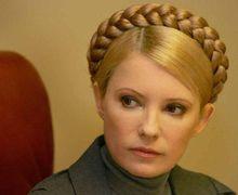 Тимошенко борется с коррупцией