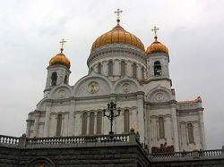 Храм Христа Спасителя застраховали на 6 млрд. рублей