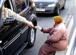 При виде стариков россияне злятся на государство