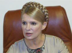 Тимошенко: ОПЗ возвращен государству