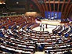 ПАСЕ приняла резолюцию антироссийской направленности