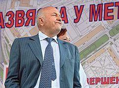 Генплану Москвы предстоит сурдоперевод