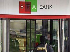 В офисах БТА банка прошли обыски