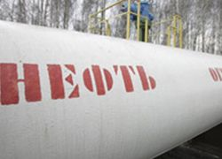 Цены на нефть незначительно понизились