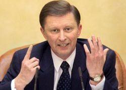 Сергей Иванов: налоговые послабления - способ экономить