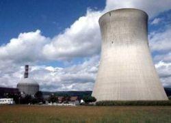 Впервые АЭС построят при участии частного капитала