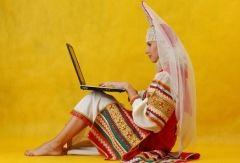 Сегодня - День интернета в России