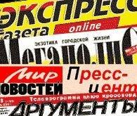 """Объявлен набор в школу \""""желтой\"""" журналистики"""