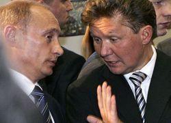 """Государство одарило \""""Газпром\"""" суперскидкой на недра"""