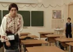 Учительницу могут посадить за унижение ученика