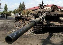Россия получила доклад комиссии ЕС по войне в Осетии