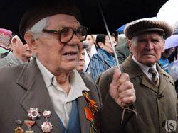 Ветераны Магнитогорска объявляют голодовку
