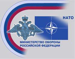 Россия готова к полноценному сотрудничеству с НАТО