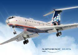 Авиакомпании РФ сократили перевозку пассажиров на 16%