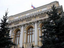 ЦБ предпринимает меры по ограничению роста рубля