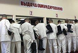 Призывники РФ могут служить в Абхазии и ЮО