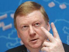 Объем финансирования Роснано превысит 300 млрд рублей