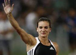 Исинбаева утратила звание лучшей легкоатлетки