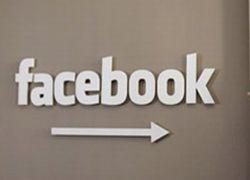 Борец с компьютерными играми подал в суд на Facebook