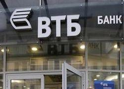 ВТБ готовит новую стратегию развития банка