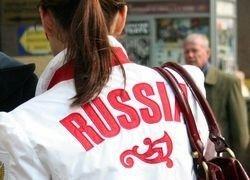 Бессильная патриотия россиян