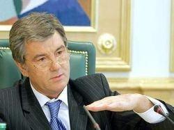 Ющенко назвал главную проблему в отношениях с Россией
