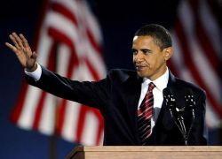 Обама дал $5 млрд на исследования в области медицины