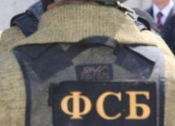 ФСБ вынудила израильского дипломата уехать из РФ