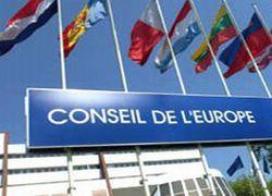 Кому выгоден разрыв России с Советом Европы?