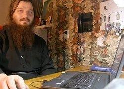 РПЦ открыла единый интернет-портал