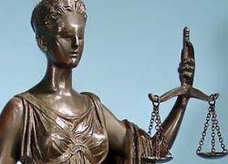 Страсбургский суд оштрафовал РФ за сайентологов