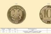Банк России взялся экономить - жди беды