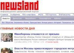 Самое популярное на Newsland.ru в сентябре