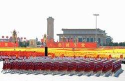 Китай: что можно сделать за 10 лет