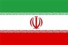 Иран допустит МАГАТЭ на новый завод по обогащению урана