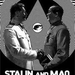 Сталин и Мао не слушают нас