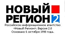 Российское информагентство атаковали украинские хакеры