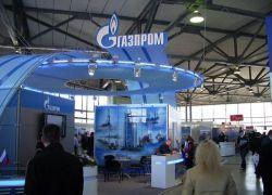 Газпром признан крупнейшей компанией России трижды