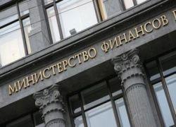 Москва займет у Минфина РФ 16,5 млрд рублей