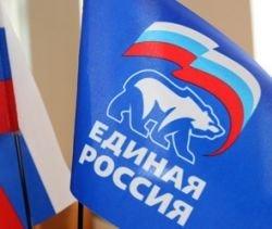 Сурков и единороссы обсудили губернаторов