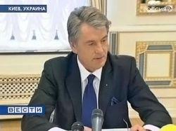 Ющенко поручил провести День памяти жертв голодомора